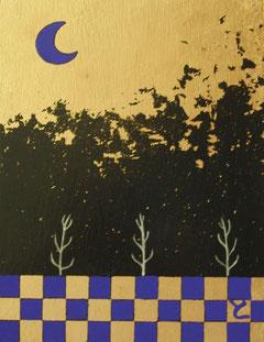 「夢の目覚め」 F0 180×140 アクリル、金箔