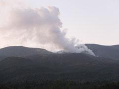 der rauchende Vulkan