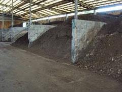完熟堆肥プラント