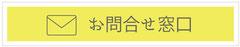 田舎で癒し 田舎暮らし 自然の中のアロマサロン アロマサロン滋賀 アロマサロン彦根 田舎のサロン施設 宿泊サロン ロミロミサロン滋賀  大阪ロミロミ 京都ロミロミ ロミロミ リラクゼーション ロミロミスクール ハワイ ロミノホ 講座 滋賀  ロミロミ ホットストーン講座