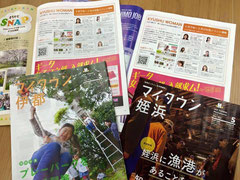 ◆マイタウン伊都、姪浜5月号に掲載されました!