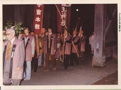 亥子祭・護王神社
