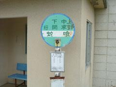 新潟 関川村