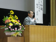 NPO法人日本防犯学校 学長 梅本 正行氏