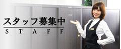 名古屋 バーチャルオフィス 住所貸し