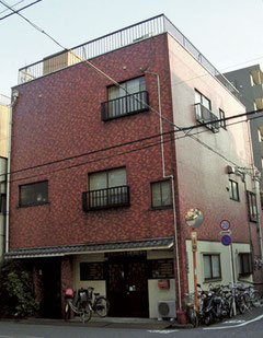 Tokyo Guesthouse