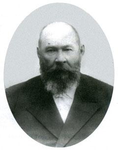 якутский купец Астраханцев Ф.В.