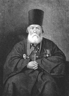 якутский священник Дмитриан