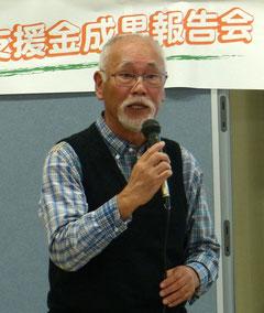 稲井 信也さん(市民活動センター提供)
