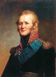 ロシア皇帝アレクサンドル一世