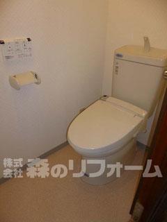 松戸市 介護保険リフォーム 洋式便器に変更後