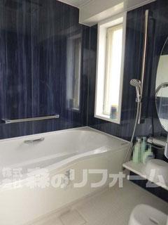 松戸市水まわり浴室リフォーム サーモバス キレイサーモフロアを採用