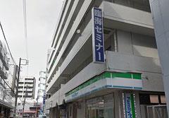 東戸塚の整体 ル・身楽 店舗マンション