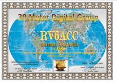 30 MDG Certificate #1686
