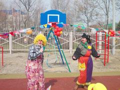Выступление клоунов -1 апреля