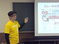 山口県宇部市でのネット活用講座