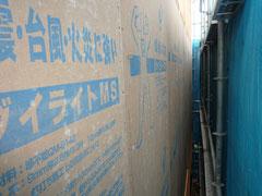 無垢の木でつくる 台東区 木造3階建て耐火建築物 耐力面材画像2
