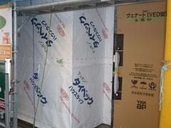 透湿防水シート施工1