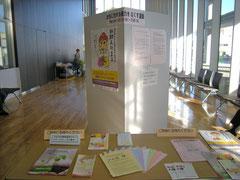 平塚市役所1階 多目的スペース(正面入って右)