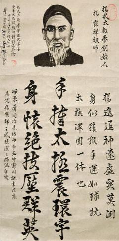 Mr. Wu - YJTCNTPC YJTC-NTPC