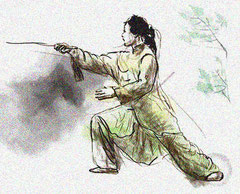 Tai Chi Sword YJTCNTPC YJTC-NTPC