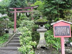 二荒霊泉の鳥居