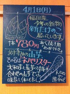 船橋 東武 お買い得