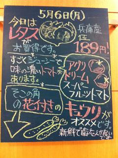 船橋 東武 野菜 果物 お買い得