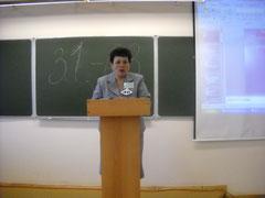 Регион-ара башҡорт теле һәм әҙәбиәте уҡытыусыһы конкурсында