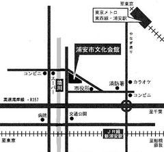 浦安市文化会館地図