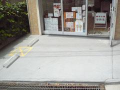 神戸リラクゼーション