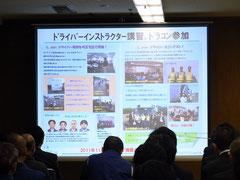 物流技術研究会への参加も報告された