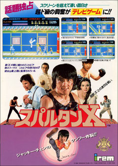 Jackie Chan's Spartan X