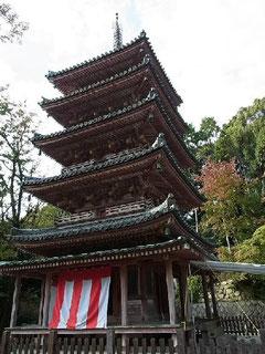 「海住山寺」五重塔