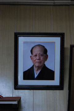 Nagamine Shoshin Osensei, Aufnahme aus dem Kodokan