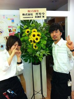 本日も大きいお花が、感謝です。福ちゃん朝は顔ださない方針。