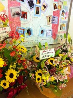 祝15周年!沢山のお花!本当に感謝です!