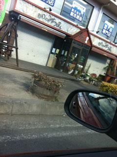 鴨志田の辺りのパン屋さん、おいしーらしー