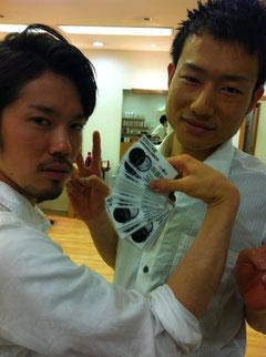 ご覧の通り、作成者はN氏ではなく西田君!