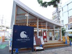 ゆずで有名な伊勢佐木倶楽部クロス・ストリート