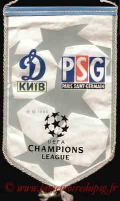 Fanion  PSG-Dynamo Kiev  1994-95