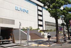 JR横浜駅東口 地上入口付近 ルミネ前