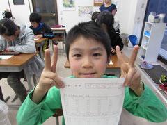 そろばん 小学校低学年でもかけ算、わり算ができるようになります。計算には困らなくなります。