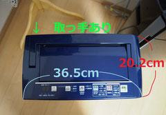 CORONA 除湿機 CD-H1819 上からの写真。
