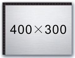 400×300mm