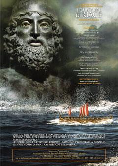 Brochure Premio - Retro (Progetto grafico:Dario Chiavarini)