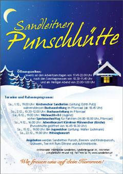 Einladung zur Punschhütte im Advent 2012