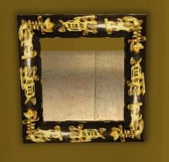 Recoloration Miroir en verre réfléchissant