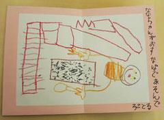 4歳の女の子の絵本の画像