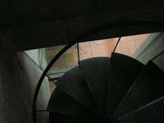 Galerie Yasutake:Treppe
